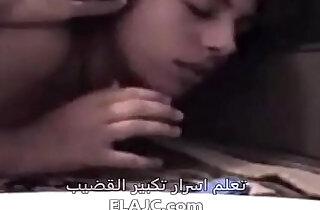 Saudi Studing Fucking At Bedroom School Nights